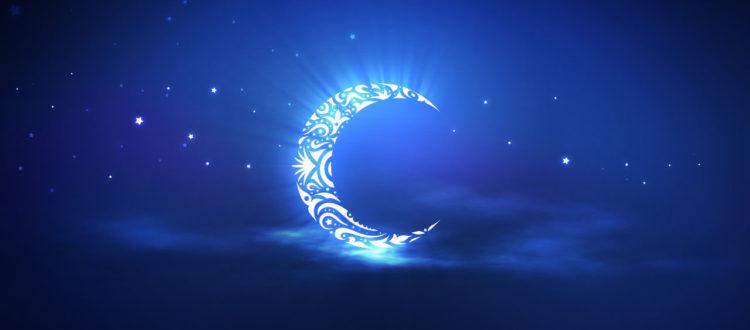 Ramadan mosquée le mans